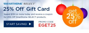 Smarthome SELECT Coupon GIveaway